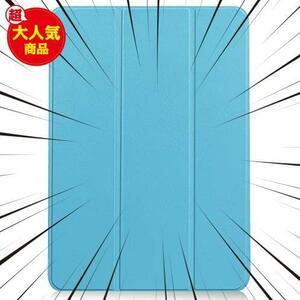 ★カラー:ブルー★ Feit dtab d-41A docomo 10.1インチ ケースカバー 薄型 スタンド機能付き 三つ折 マグネット軽量 耐衝撃 PUレザー