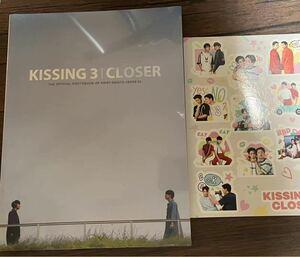 Krist Singto KISSING 3 台版