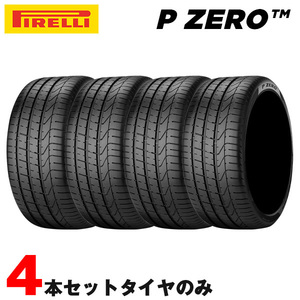 代引き日時指定不可 サマータイヤ P ZERO マセラティ承認 MGT 265/50R19 110Y XL 4本セット 18年製 ピレリ
