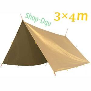 3×4m タープ カーキ 防水 UVカット ソロ キャンプ テント ツーリング 日除け サンシェード