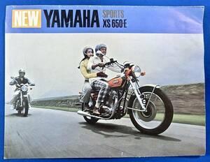 ヤマハ[NEW YAMAHA SPORTS XS 650-E(ニュー ヤマハスポーツ XS 650-E)]カタログ/検)旧車/オートバイ/バイク/単車/自動二輪