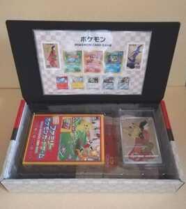 即日発送【新品未開封、送料込】ポケモン切手BOX ポケモンカードゲーム 見返り美人・月に鴈セット