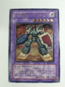 70 遊戯王 EEN-JP033 E・HEROランパート・ガンナー (アルティメットレア レリーフ)