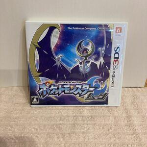 送料無料【3DS】ポケットモンスター ムーン【動作確認済み】