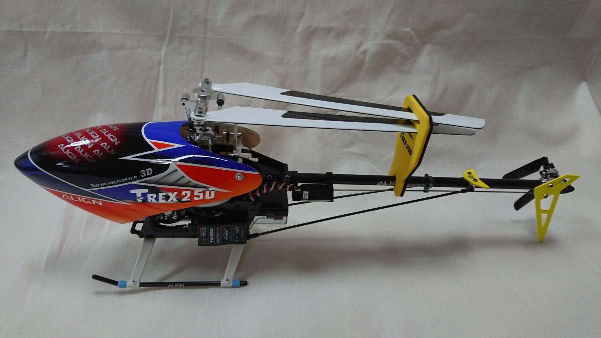 ALIGN T-REX 250 ジャイロ及び受信機付の機体とパーツ等