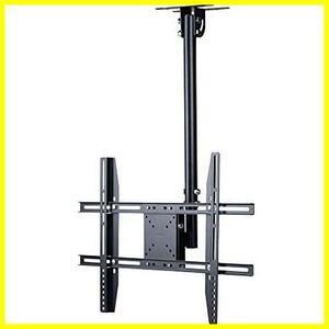 UNHO テレビ天吊り金具 モニター 吊り下げ 23~65インチ対応 天井と壁両方対応可能 ポール 最長97mm 耐荷重30kg 液晶テレビ 壁掛け 金具