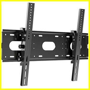 JXMTSPW テレビ壁掛け金具 42~85インチLCD LED液晶テレビ対応 左右平行移動式 上下角度調節可能 50 55 60 65 70 75 80超大型壁掛け