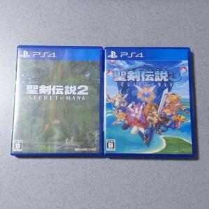 【PS4】 聖剣伝説2 聖剣伝説3 二本セット