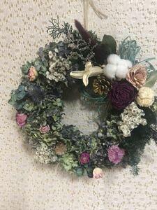 ドライフラワーリース、ハロウィン、クリスマス、シックな色合いの北海道産秋色紫陽花
