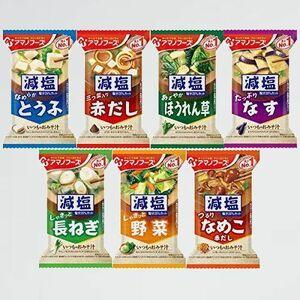 新品 目玉 フリ-ズドライ アマノフ-ズ 9-RK +わさび茶漬け1食 [I31G] 減塩 いつもの おみそ汁 7種類 1ヶ月 31食セット
