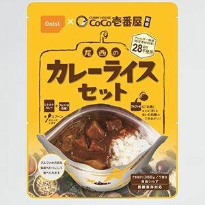 新品 好評 CoCo壱番屋監修 尾西食品 M-VQ 5袋 5食 尾西のカレ-ライスセット 5年保存食 非常食セット