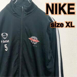 NIKE ナイキ ジャージ ブラック XL 02