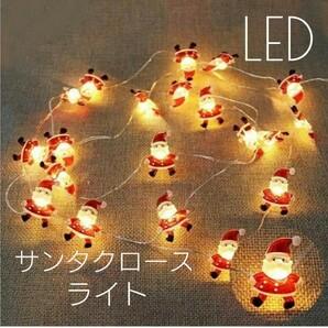 LED*クリスマス イルミネーション サンタクロース ライト 装飾