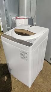 ◆神奈川限定◆分解洗浄済み&写真添付有◆東芝◆5.0kg◆20製◆洗濯機◆保証は1ヶ月◆送料&設置無料◆不要品回収も可◆