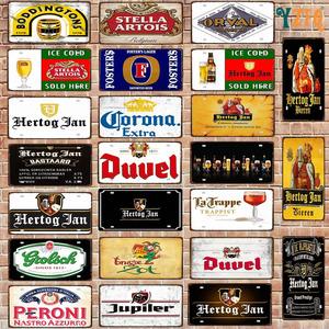 30*15cm 看板 壁掛け ビール パブ 居酒屋 バー おしゃれ おすすめ