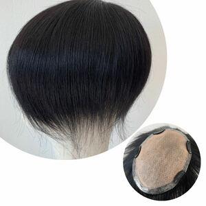 人工肌 高品質 人毛100% 男性用 メンズ ウィッグ かつら フルウィッグ 医療用ウィッグ 脱毛症 薄毛 白髪隠し 抗がん治療 円型脱毛