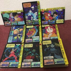 !ダイの大冒険 コレカ 2弾 全36種 フルコンプ!カードダス キラ タカラ PPカード マイナー