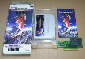 ザ・ニンジャウォーリアーズ アゲイン 箱・説明書付き /The Ninja Warriors Again with box and manual