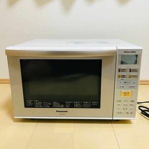 【最終値下げ】電子レンジ Panasonic NE-MS233-W オーブン レンジ パナソニック