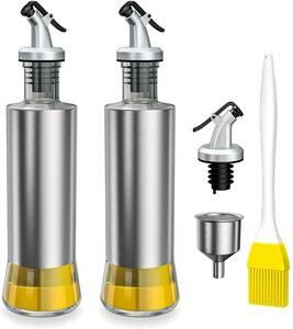 ガラスボトル 2個セット オイルボトル 料理用 酢ボトル ドレッシングボトル 調味料ボトル オイル差し 漏れ止め 防塵 300ml-B45T
