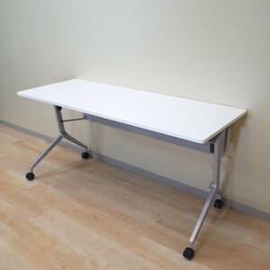 コクヨ KOKUYO リーフライン Leafline KTT-1203PAW スタックテーブル ホワイト サイドスタック 会議室 ミーティング 多目的 BR6186 中古