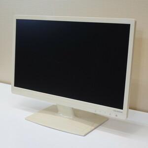 IO DATA アイ・オー・データ LCD-MF243EWR-B ホワイト 23.6型 ワイドモニター ブルーリダクション 省エネ スピーカー 液晶モニター BR5312