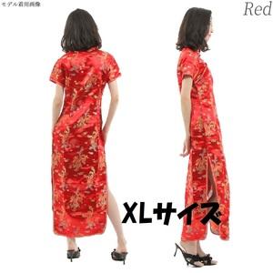 ハロウィン コスプレ チャイナドレス ロング 龍 仮装 レッド XL