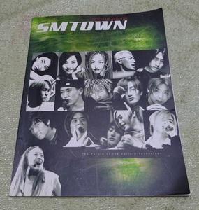 韓国の会報 「SMTOWN 2001 THE 3RD ISSUE」 ★ S.E.S、SHINHWA、BoA、等が掲載。