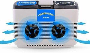 ホワイト HANSHUMY 15L冷蔵庫 -10℃65℃ 冷温庫 ミニ 小型 LCD温度表示 家庭&車載両用 AC11