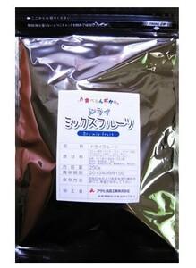 【メール便送料無料】ドライミックスフルーツ 250g×2袋 【マンゴー キウイ ストロベリー メロン パパイヤ パイン】