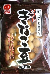 【メール便送料無料】野村煎豆加工店 豆菓子 ソフトきなこ豆(黒豆) 125g×3袋 【まじめなお豆さん。 高知】