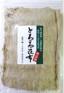 【メール便送料無料】乾物屋の底力 昆布 無添加 とろろ昆布(北海道産) 40g×3袋