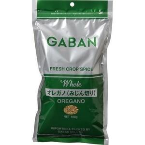 【メール便送料無料】GABAN オレガノ(みじん切り) 100g 【スパイス ハーブ 香辛料 粒 はなはっか】