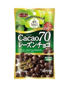 正栄デリシィ 果実Veil カカオ70 レーズンチョコ 40g 【ぶどうチョコ ハイカカオ ロカボ】