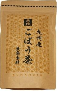 【メール便送料無料】グルメな栄養士の選んだ 九州産ごぼう茶 60g(2g×30包) ポッキリ!セット 【牛蒡茶 国産100%】
