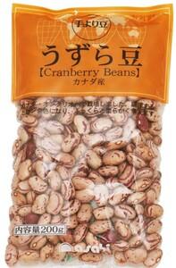 【メール便送料無料】豆力 豆専門店のうずら豆(クランベリー豆) 200g