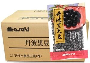 流通革命 兵庫県産 丹波黒豆 2Lサイズ 200g×20袋×1ケース 【北海道産 業務用 BTOB 小売用 アサヒ食品工業 黒大豆】