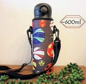 水筒カバー★~600ml500 ショルダー 水筒ケース ボトルカバー ★サッカー