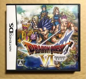 ドラゴンクエスト VI 幻の大地 Nintendo DS
