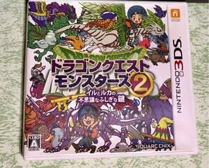 ドラゴンクエストモンスターズ2 イルとルカの不思議なふしぎな鍵 DSソフト