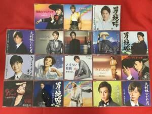 〇氷川きよし/シングルCD18枚 まとめてセット