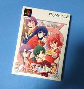 【PS2】 ふぁいなりすと (初回限定版)