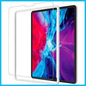 NIMASO ガラスフィルム iPad Pro 12.9 用 強化 ガラス 保護 フイルム (2021 第5世代 / 2020 第4世代 / 2018 第3世代) 対応 ガイド枠付き