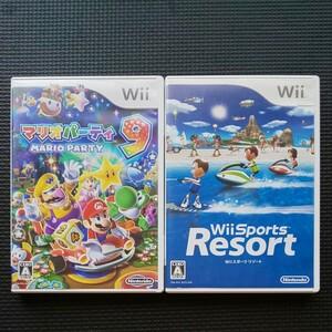 マリオパーティ9 Wiiスポーツリゾート セット