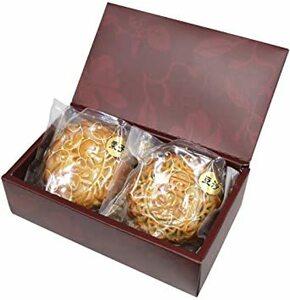 母の日 月餅 横浜中華街 老舗 手焼き大月餅 2個ギフトセット お菓子 中華菓子 スイーツ md