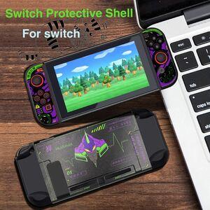 任天堂switch保護ハードカバー ニンテンドースイッチ分体式ケース ジョイコンカバー switch周辺機器