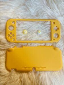任天堂Switch Lite保護カバー スイッチライト分体式保護ケース&スティックカバーセット switch light周辺機器