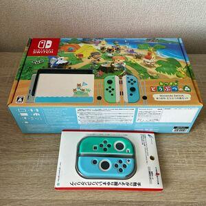 Nintendo Switch あつまれ どうぶつの森セット シリコングリップ付き