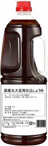 半田の旨味家 国産丸大豆 再仕込醤油 1.8L 単品 化学調味料無添加 長期熟成の再仕込醤油