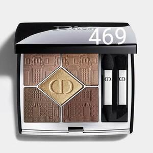 【新品】Dior サンク クルール クチュール アイシャドウ 限定色 469